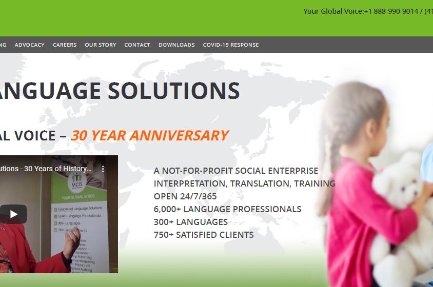 MCIS Languages Solutions